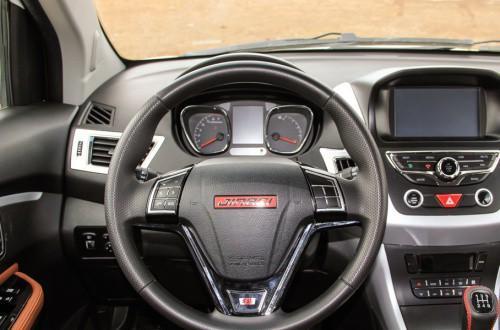 智尚s35汽车中控台按钮图解