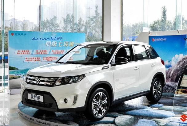 都市硬派SUV维特拉重庆预售会火热召开高清图片